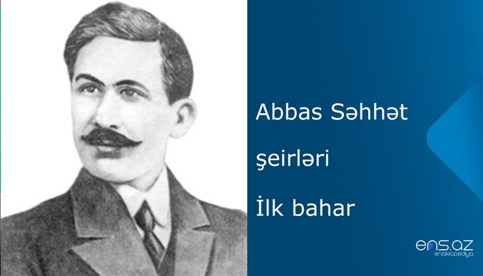 Abbas Səhhət - İlk bahar