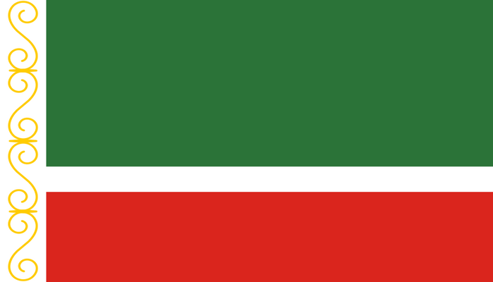 Çeçenistan