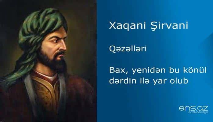 Xaqani Şirvani - Bax, yenidən bu könül dərdin ilə yar olub