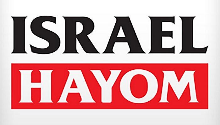 """""""Israel HaYom"""" qəzeti: Azərbaycan Prezidenti Administrasiyasının rəsmi nümayəndəsi İsrailə təşəkkür edib"""
