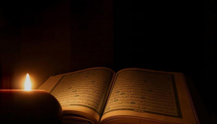 Qurani-Kərim kosmosa səfər barədə