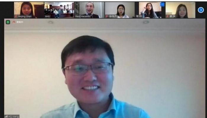 Ученые БГУ и Аньхойского университета провели лекцию для китайских студентов